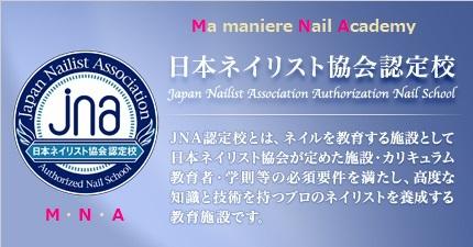 n_school10